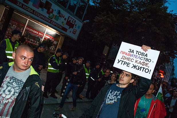 протест, 26 юни, 266