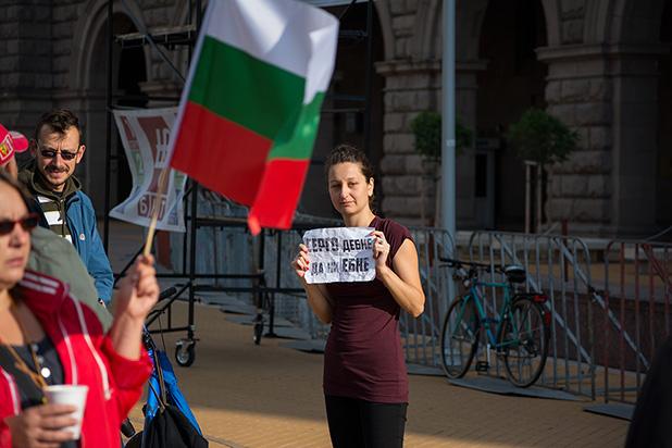 Протест 1 юли