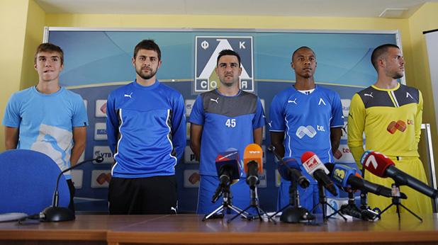 левски - екипи - 2013