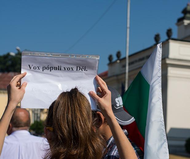 протест 04 юли