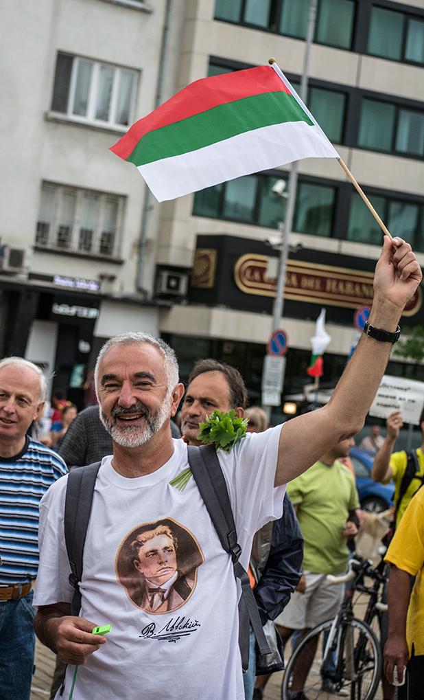 12 юли,протест,протести