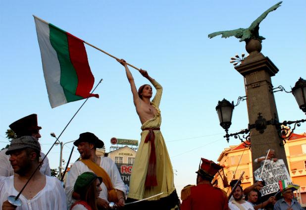 Българската свобода