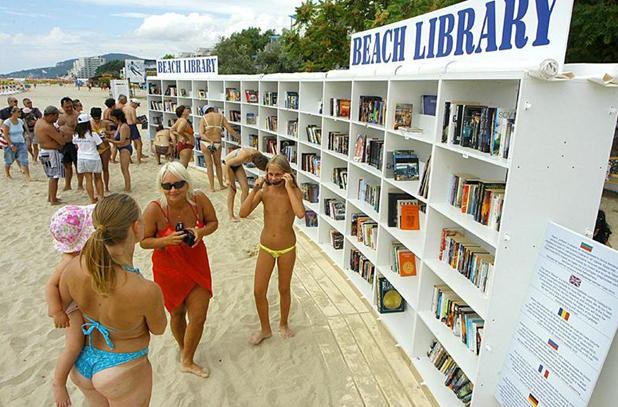 открита библиотека