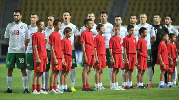 македония - българия 2-0