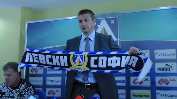 славиша йоканович, треньор на левски