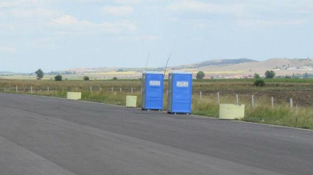 """Новите химически тоалетни на магистрала """"Тракия"""""""