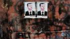 Башар ал-Асад