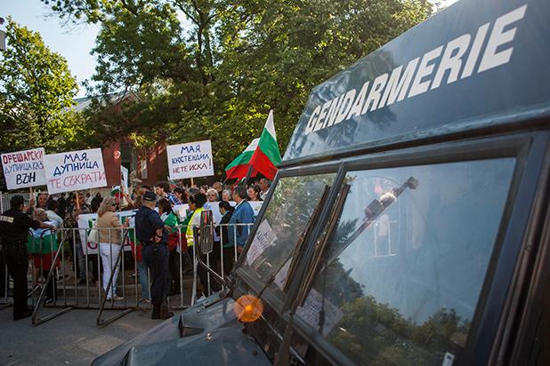 4 септември,протест