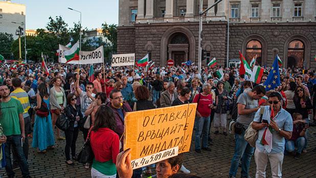 4 септември,протест, вечерен протест
