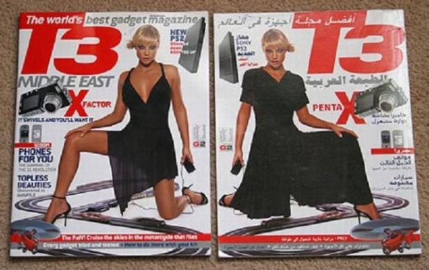 реклама по арабски