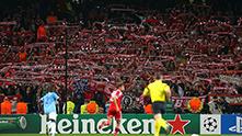 ман сити - байерн 1-3 ШЛ 2013 фенове на баварците