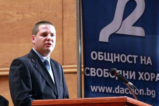 Кирил Аврамов
