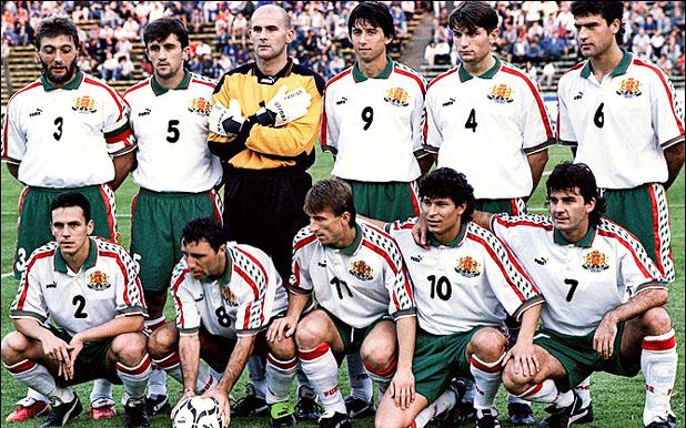 България - Русия, 1997 година