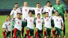 Националите преди мача с Италия