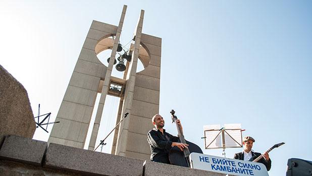 концерт с монумент