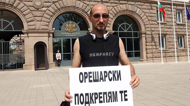 Александър Кръстев - Хъмфри