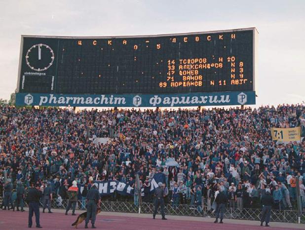 левски - цска 5-0