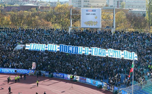 """""""Сините"""" на вечното дерби, 2013"""