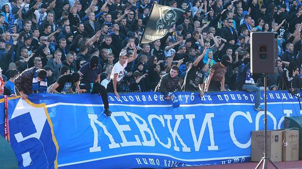 Левски, ултраси, вечно дерби 2013