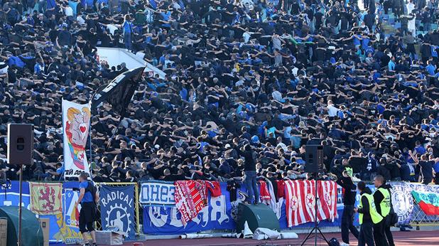 Ултрасите на Левски на вечното дерби, октомври 2013