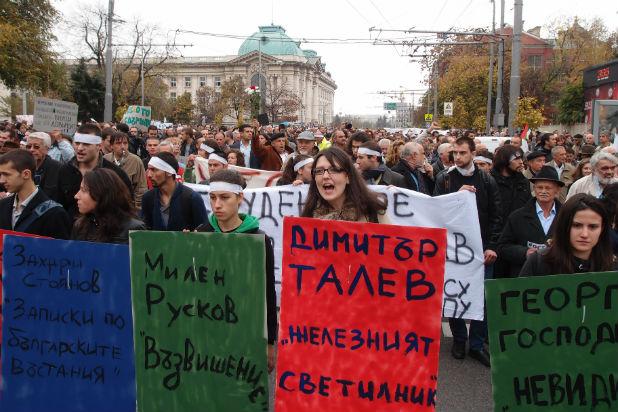 протест, 1 ноември