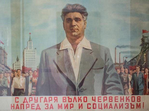 политически плакати