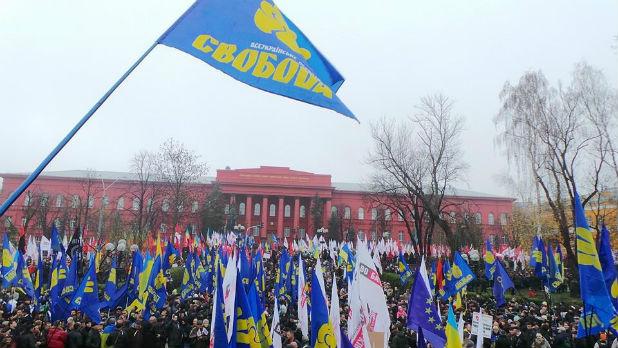 Протести в Украйна