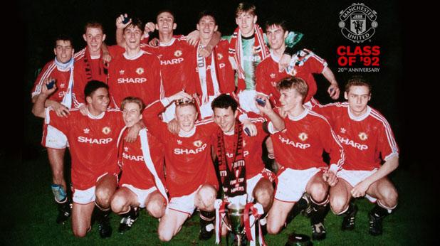 Клас 1992 с купата на ФА