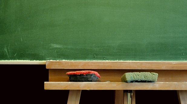 Училищна дъска