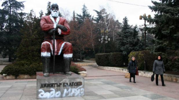 Боясидан паметник на Димитър Благоев