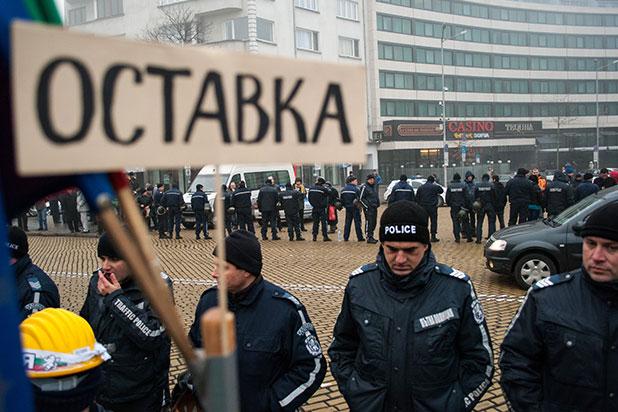 протест, 10 януари