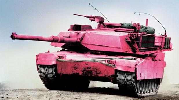 Розов танк