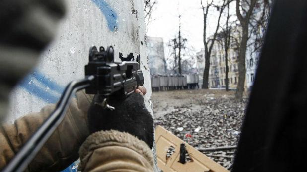 граната, Киев, Майдан
