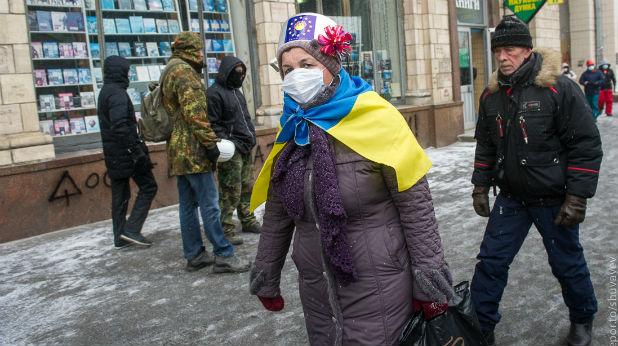 тенджера, Киев