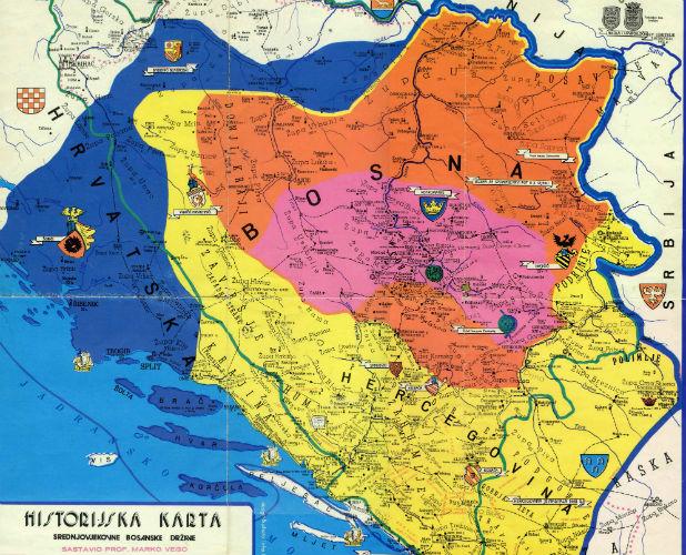 Босна