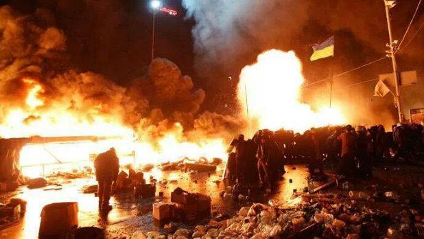 Майдан в пламъци
