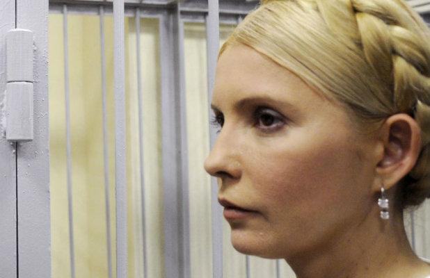 Тимошенко, Хедър