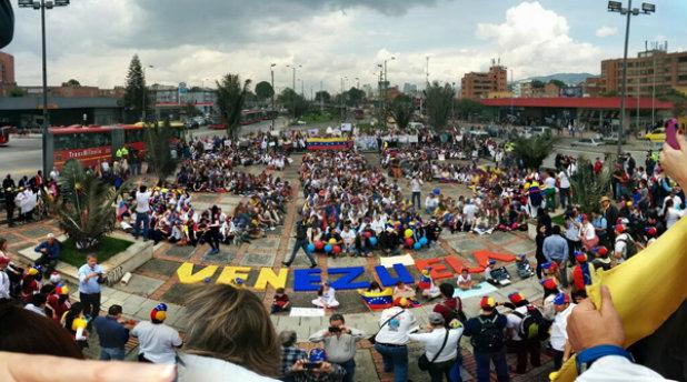 Подкрепа от Богота