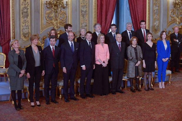 нови министри