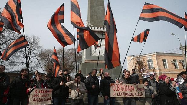 Крим, протест, САЩ