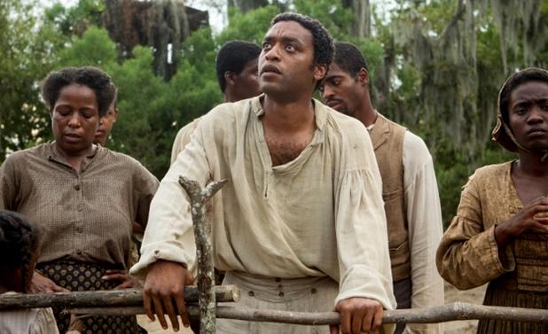12 години робство