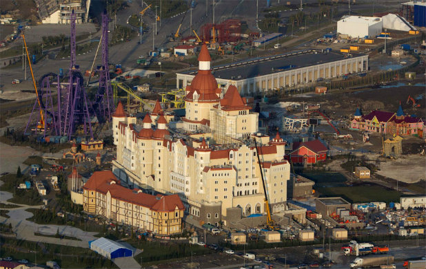 Sochi theme park