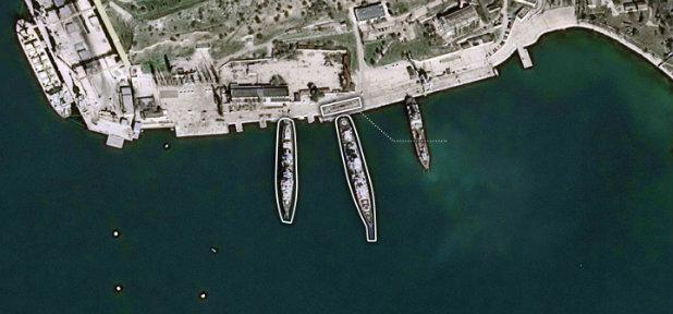 Пристанище