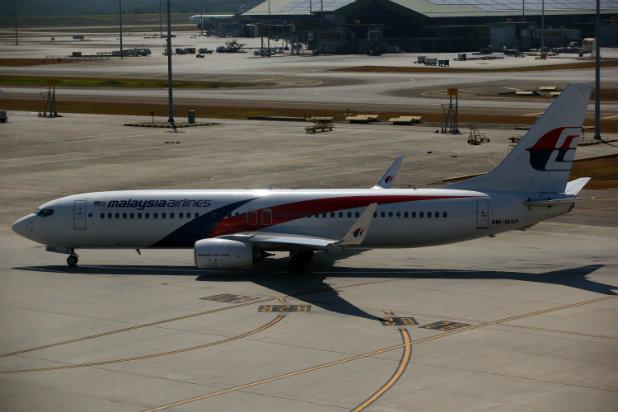 Самолет на малайзийските авиолинии