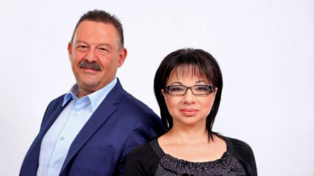 Цонев и Ризова