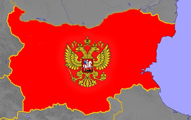 руска българия