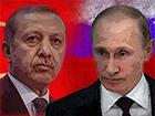 Реджеп Ердоган и Владимир Путин