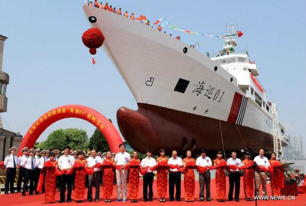 Корабът, засякал сигнала от MH370