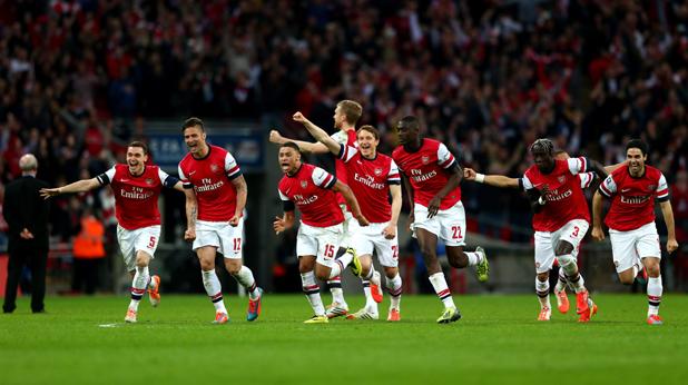 Арсенал на финал