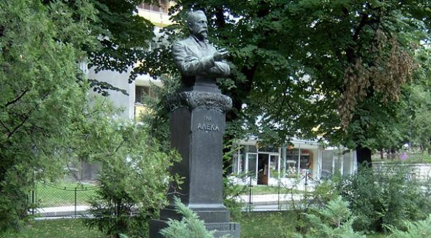 Пачетник на Алеко Константинов